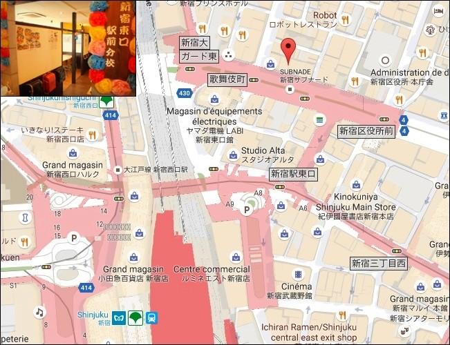 13- TOKYO - CAFES / BARS et LIEUX ATYPIQUES Uiiiid11