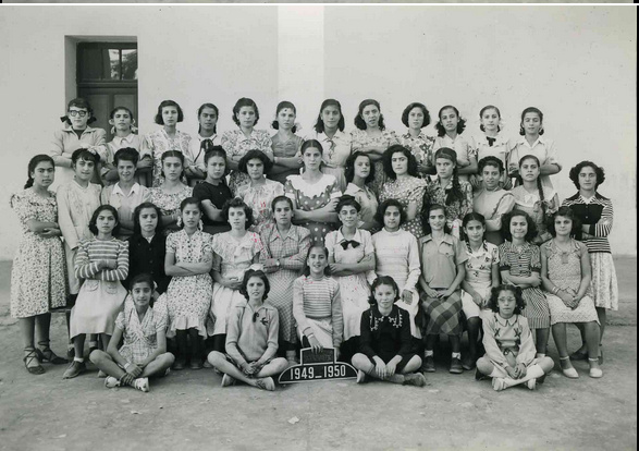 les Ecoles de l'Alliance Juive et de Talmud Torah 1949_m10