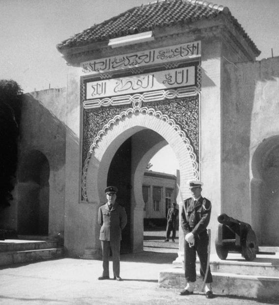 l'Ecole militaire Dar Beïda à Meknès 1962_m10
