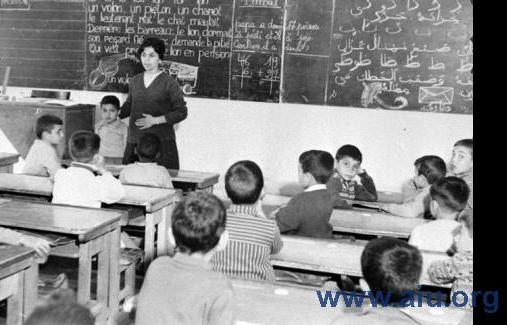 les Ecoles de l'Alliance Juive et de Talmud Torah Meknys20