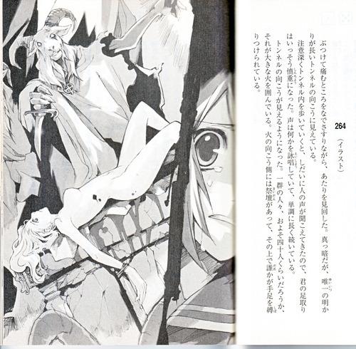 Le Manoir de L'Enfer - Page 17 61aqzi10