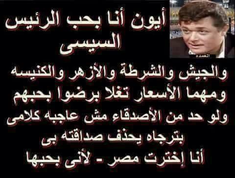 السيسى يشخص حالة مصر خلال الخمسين سنة واسباب تارجعها لتصبح دولة فقيرة . والحل ايه فى رايه 18010510