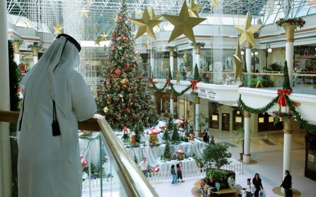 [ÉAU] Pré-TR pour voyage à Dubai en 2018 19s1du10