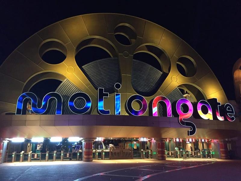 [ÉAU] Dubai Parks & Resorts : motiongate, Bollywood Parks, Legoland (2016) et Six Flags (2019) - Page 8 Motion15