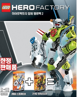 [Blog] Les packs Hero Factory 66406-10