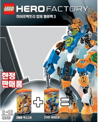 [Blog] Les packs Hero Factory 66407-10