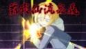[2.0] Caméos et clins d'oeil dans les anime et mangas!  - Page 7 Cuticl13