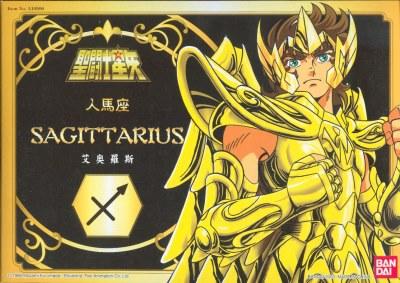 """TSUME : SAINT SEIYA ( chevaliers du zodiaque ) : chevalier d'or du sagittaire aiolos """" HQS"""" Img_0821"""