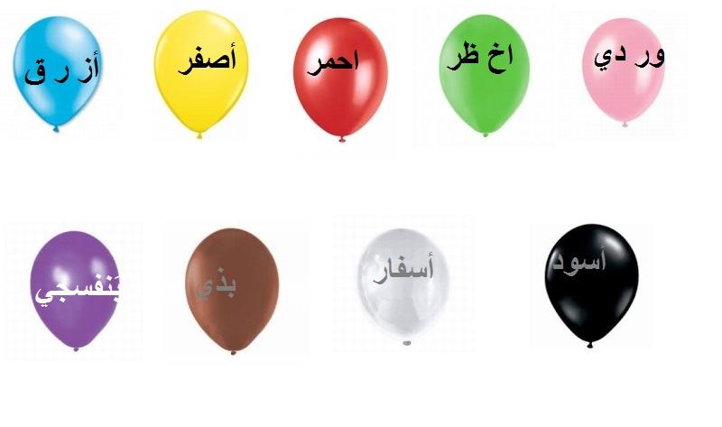 travail libre abdourahmen Ballon10