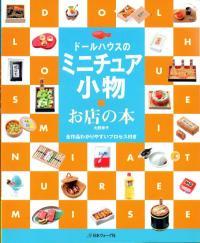 japona14.jpg