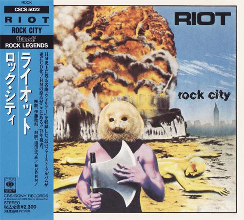 RIOT Rock City (1978) 153