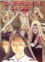Découvrez un mangaka...! Myster11