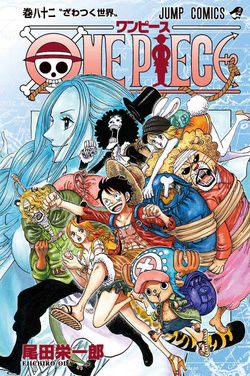 [Anime & Manga] One Piece - Page 5 One_pi10