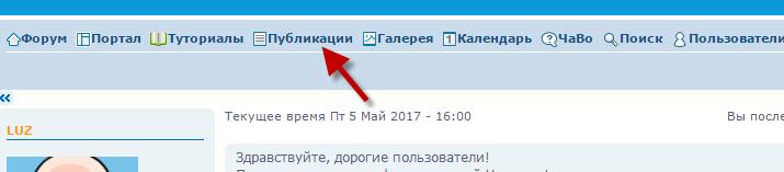 """Обновление на Forum2x2 : модуль """"Публикации"""" для совместной работы над контентом Annonc10"""