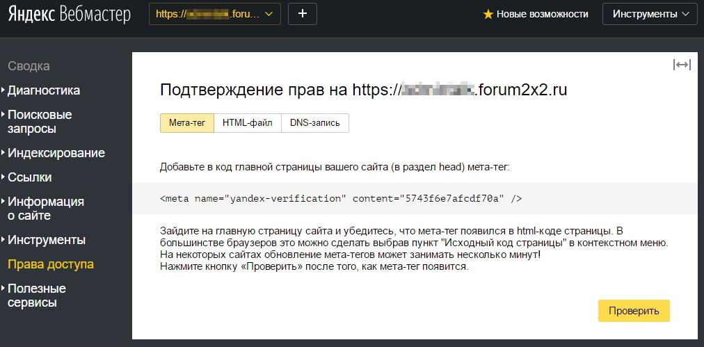 SSL сертификат: Руководство для успешного перехода на HTTPS Image_11