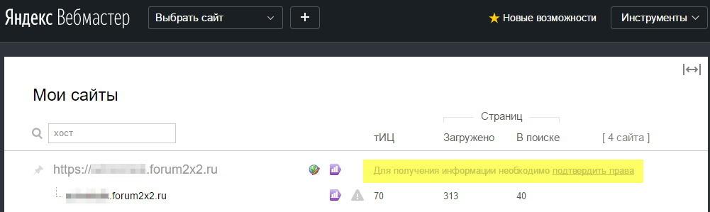 SSL сертификат: Руководство для успешного перехода на HTTPS Image_15