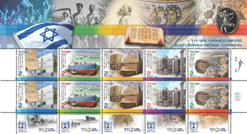 Kulturerbe auf Briefmarken Hund12