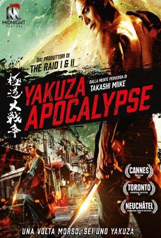 [film] Yakuza Apocalypse: The Great War of the Underworld (2015) Cattur21