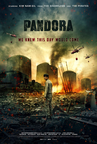 2016 - [film] Pandora (2016) Rimand17