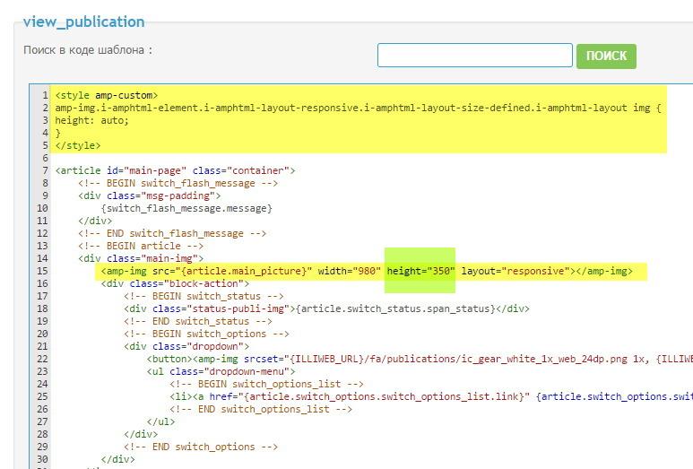 """Обновление на Forum2x2 : модуль """"Публикации"""" для совместной работы над контентом Image_16"""