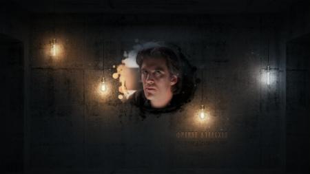 Филипп Кэллахан несет свет