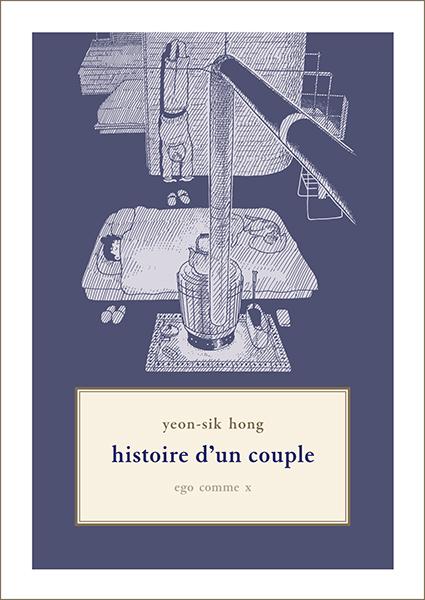 Histoire d'un couple Histoi10