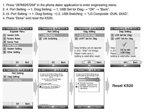 KS-20 free code reader 110