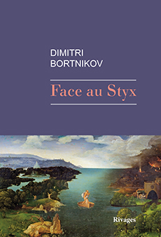 Nouveautés romans Bortni10