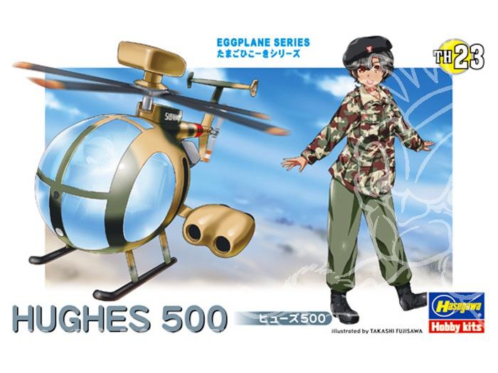 Hughes 500 eggeplane Hassegawa ( IAF ) Hasega10