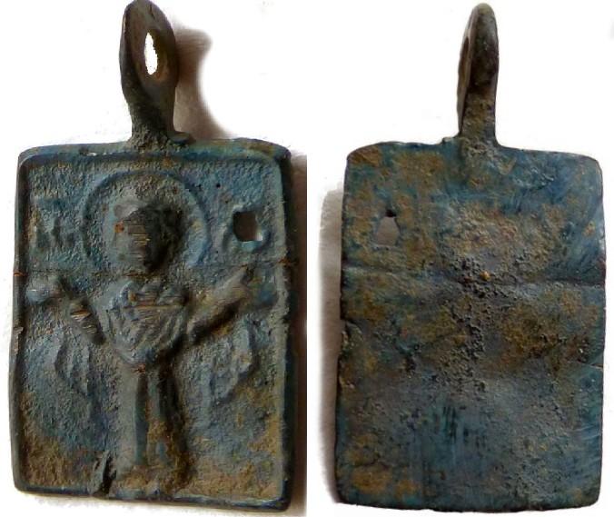 medalla bizantino Christo orante 27_sur10