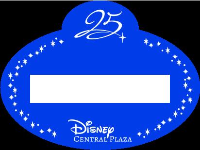 [25 ans] 12 avril 2017 à Disneyland Paris Dcp112