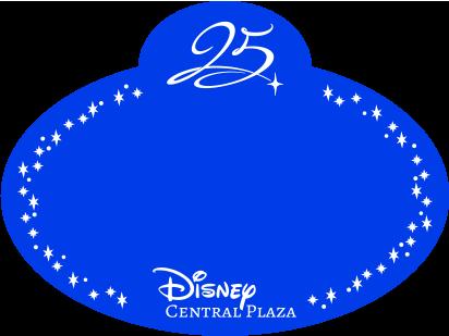 [25 ans] 12 avril 2017 à Disneyland Paris Dcp212