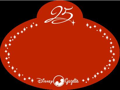 [25 ans] 12 avril 2017 à Disneyland Paris Dg211