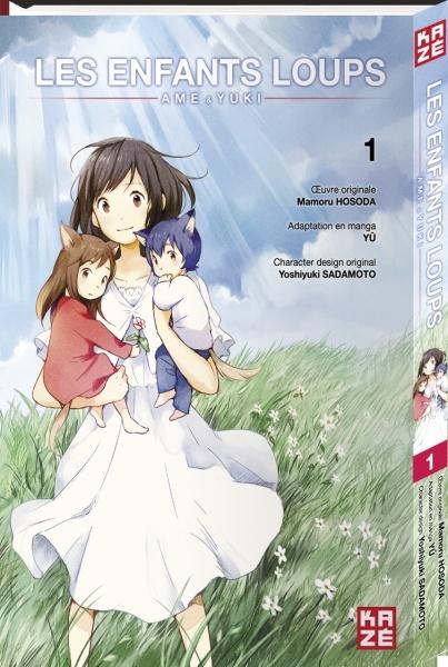 Les Enfants Loups, Ame & Yuki (2012) Enfant10