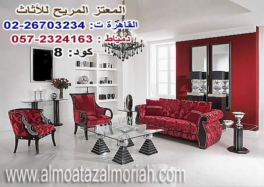 ارقى تصميمات صالون مودرن 2017 00812