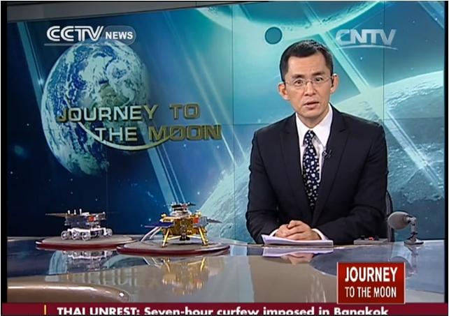 [Lancement] CZ-3B / Chang'e 3 à XSLC - Le 1er Décembre 2013 - [Succès] - Page 5 Sans_t11