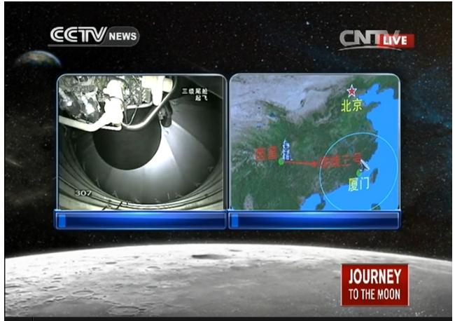 [Lancement] CZ-3B / Chang'e 3 à XSLC - Le 1er Décembre 2013 - [Succès] - Page 6 Sans_t16