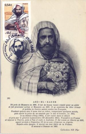 Bi Centenaire naissance Emir AbdelKader (France) Eak_0110