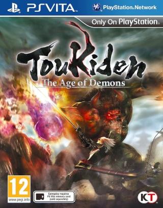 toukiden - Toukiden (PSVita) 97183110