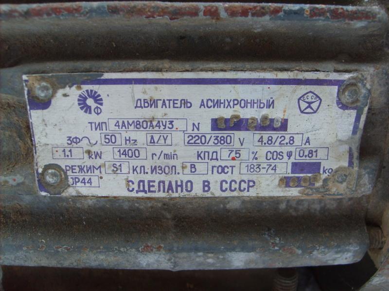 Щековая дробилка S5003911