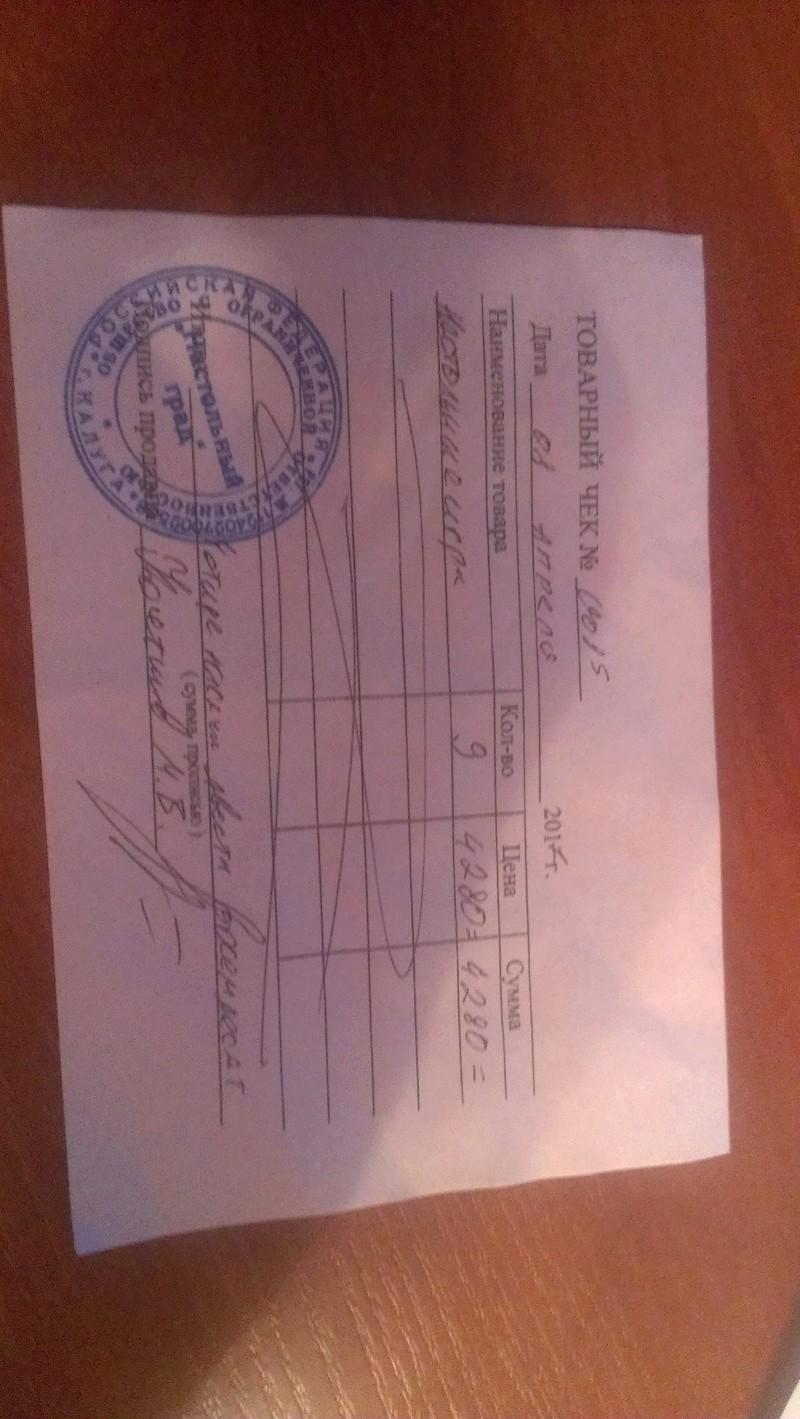 Благотворительный выезд в Редькино.  8yabkd10