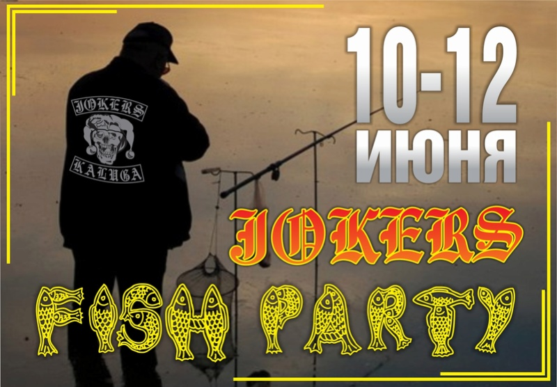 Jokers fish party 2017  Dfp1710