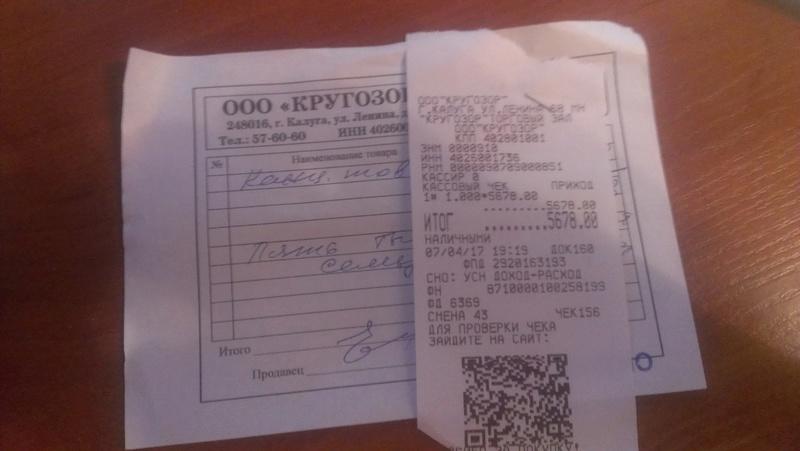 Благотворительный выезд в Редькино.  O-fti-10