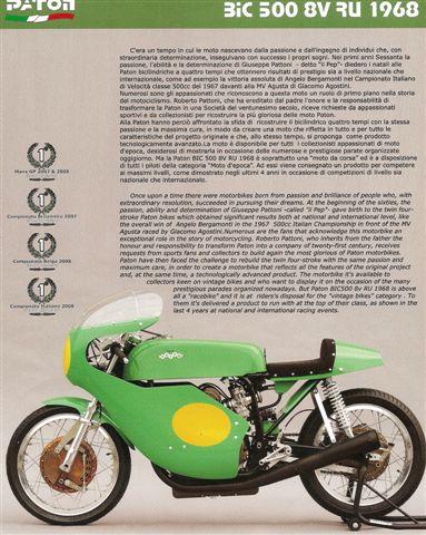 PATON S1 - la prima Paton stradale dopo 40 anni di moto da corsa! Paton_10