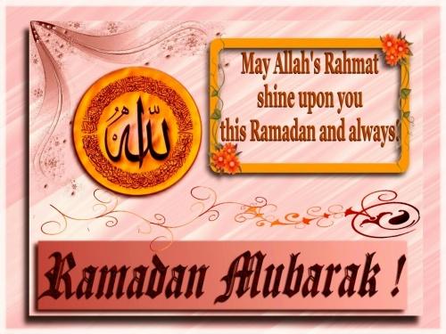 Поздравляю с наступлением Рамадана! 93e6e010