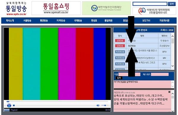 North Korea TV  (KCTV) Live Stream - Page 2 Screen10