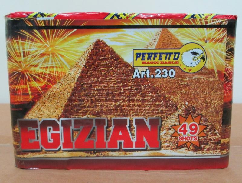 EGIZIAN Img_0310