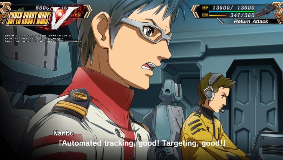 Super Robot Taisen V [PS4/PSV] Vita_310