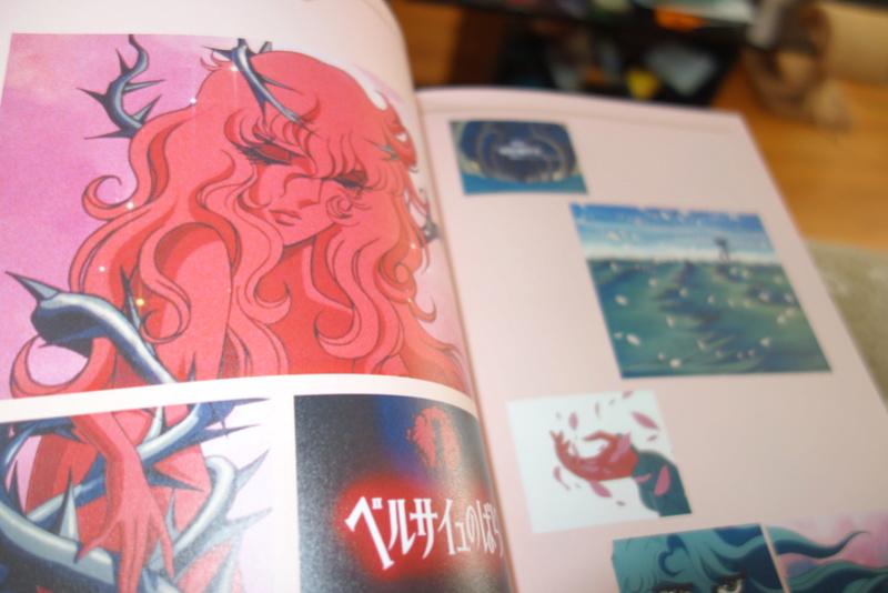 Et un nouvel artbook Lady Oscar Dsc01811