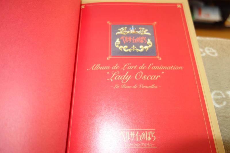Et un nouvel artbook Lady Oscar Dsc01812